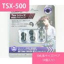 汎用低反発イヤピース Comply コンプライ Tsx-500 BLACK Mixed(S,M,L各1ペア) 【送料無料】