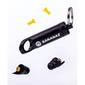 ライブグッズ 耳栓 BANANAZ バナナズ Thunderplugs PRO 聴覚障害予防/難聴予防向け(2種類のフィルター付き)耳栓【イヤープロテクター】 【送料無料】