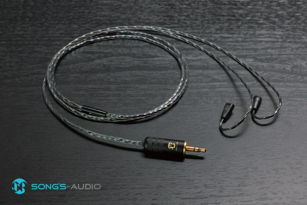 Song's-Audio(ソングスオーディオ) Universe Pro - IE 【SENNHEISER(ゼンハイザー) IE8/IE80用交換ケーブル/イヤホン用リケーブル】【送料無料】