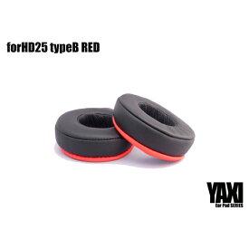 YAXI ヤクシー forHD25 TypeB RED(レッド) SENNHEISER(ゼンハイザー) HD25などに使える交換イヤーパッド 【送料無料】