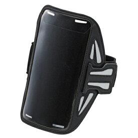 ELECOM エレコム スマートフォン対応スポーツアームバンド ブラック (Lサイズ/〜5.5inch)【P-ABC02BK】