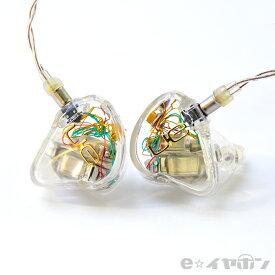 高音質イヤホン Ultimate Ears アルティメットイヤーズ UE Reference Remastered To-Go (Universal Fit) 【送料無料(代引き不可)】プロ仕様イヤーモニタ−のユニバーサル カナル型 イヤフォン 【1年保証】