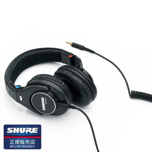 【期間限定特価!】【送料無料】 SHURE シュア SRH840 高音質 ヘッドホン モニター ヘッドホン ヘッドフォン