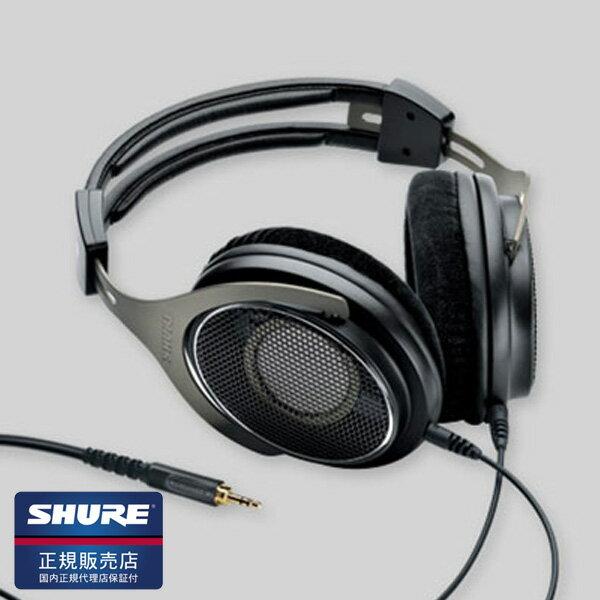 【期間限定特価!】 SHURE シュア SRH1840【送料無料】オープンエア型ヘッドホン ヘッドフォン