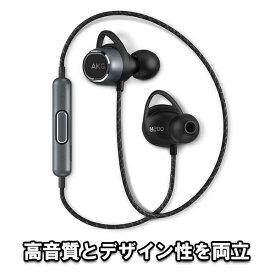 イヤホン ワイヤレス Bluetooth AKG アーカーゲー N200 WIRELESS 【AKGN200BTBLK】 【送料無料】 高音質 ブルートゥース イヤホン 【1年保証】
