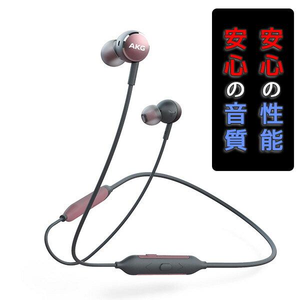 【ポイント2倍】 イヤホン ワイヤレス Bluetooth AKG アーカーゲー Y100 WIRELESS ピンク 【AKGY100BTPIK】 iPhone7 iPhone8 iPhoneXにおすすめ 高音質 ブルートゥース イヤホン 【1年保証】 【送料無料】
