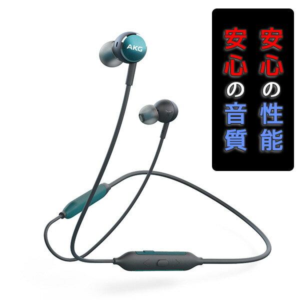 【ポイント2倍】 イヤホン ワイヤレス Bluetooth AKG アーカーゲー Y100 WIRELESS グリーン 【AKGY100BTGRN】 iPhone7 iPhone8 iPhoneXにおすすめ 高音質 ブルートゥース イヤホン 【1年保証】 【送料無料】