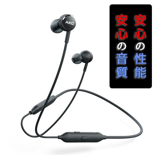 【ポイント2倍】 イヤホン ワイヤレス Bluetooth AKG アーカーゲー Y100 WIRELESS ブラック 【AKGY100BTBLK】 iPhone7 iPhone8 iPhoneXにおすすめ 高音質 ブルートゥース イヤホン 【1年保証】 【送料無料】