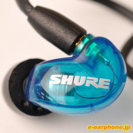 【高音質 イヤホン】SHURE(シュア) SE215 Special Edition (SE215SPE-A) カナル型 イヤホン イヤフォン【送料無料】