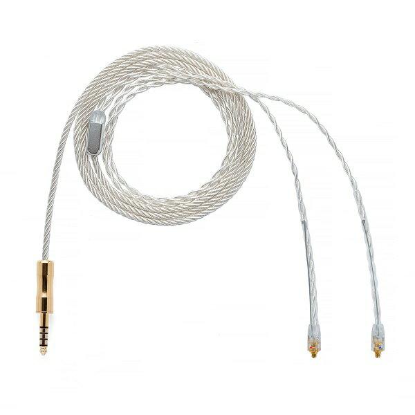 ALO audio Super Litz Wire Earphone Cable MMCX-4.4mm 【ALO-3153】 【送料無料】 MMCX イヤホン用リケーブル 【3ヶ月保証】