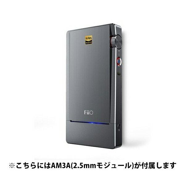 【新製品】 FiiO フィーオ Q5 with AM3A (2.5mmバランス出力対応) 【FIO-Q5-AM3A】 【送料無料】ポータブルヘッドホンアンプ