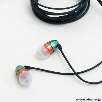 歌德 (歌德) GR10e 入耳式耳机 (耳机)