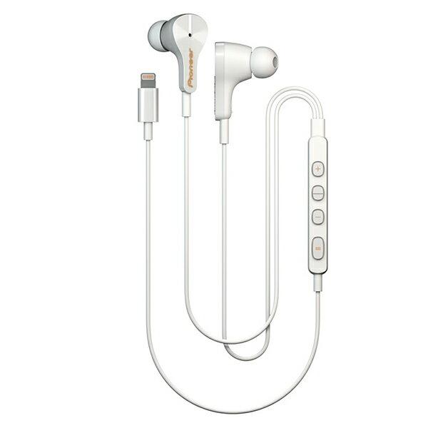 Pioneer(パイオニア) RAYZ SE-LTC3R-W アイス【送料無料】iPhone、iPod用Lighitning イヤホン ライトニング イヤフォン