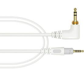 Pioneer パイオニア HDJ-S7用 1.6m ストレートコード ホワイト【HC-CA0702-W】 【送料無料】