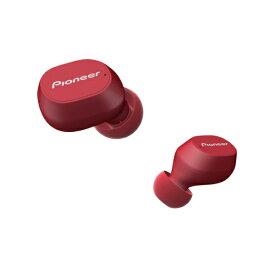 【在庫限り】Pioneer パイオニア SE-C5TWR レッド ワイヤレス Bluetooth ブルートゥース イヤホン 完全ワイヤレス フルワイヤレス 完全独立型 防水 IPX5 外音取り込み 【送料無料】