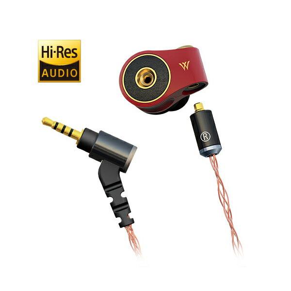 radius ラディウス HP-TWF42R Φ2.5mm plug バランス接続ケーブル付属モデル ドブルベ ヌメロキャトル バーガンディ【ハイレゾ対応 イヤホン イヤフォン】【送料無料】