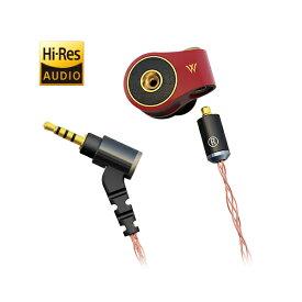 radius ラディウス HP-TWF42R Φ2.5mm plug バランス接続ケーブル付属モデル ドブルベ ヌメロキャトル バーガンディ【ハイレゾ対応 イヤホン イヤフォン】【送料無料】 【1年保証】