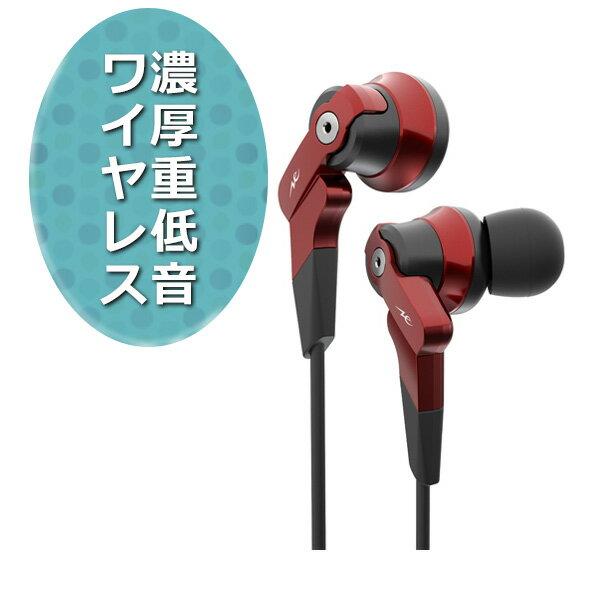 Bluetooth イヤホン ワイヤレス イヤホン radius VOLT Series HP-V100BT レッド 【送料無料】【1年保証】