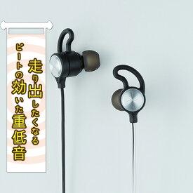 radius ラディウス HP-G100BTS シルバー 重低音 Bluetooth Series スポーツ向け 防水 IPX7 イヤホン Bluetooth ワイヤレス イヤホン イヤフォン 【1年保証】 【送料無料】