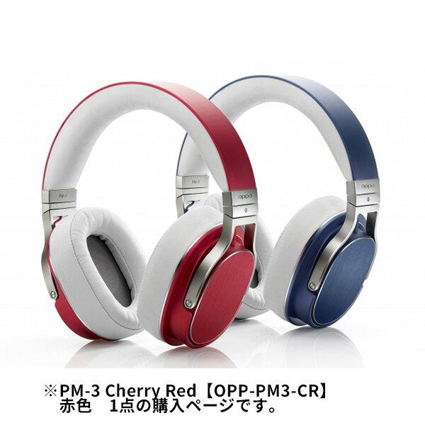 【お取り寄せ】 OPPO Digital(オッポ) PM-3 Cherry Red【OPP-PM3-CR】 平面磁界駆動型ポータブルヘッドホン ヘッドフォン【送料無料】