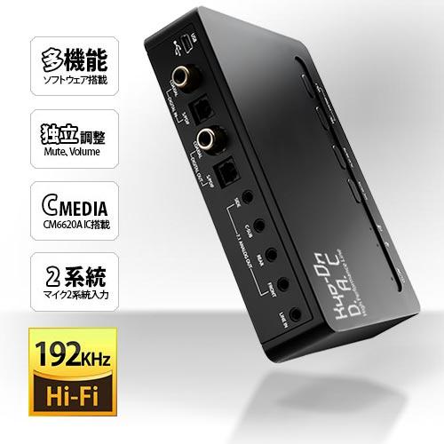 AREA(エアリア) SD-U2DAC-HPL【響音DAC High Performance Line】