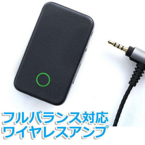 RADSONE Earstudio ES100 ワイヤレス バランス ヘッドホンアンプ 【1年保証】 【送料無料】
