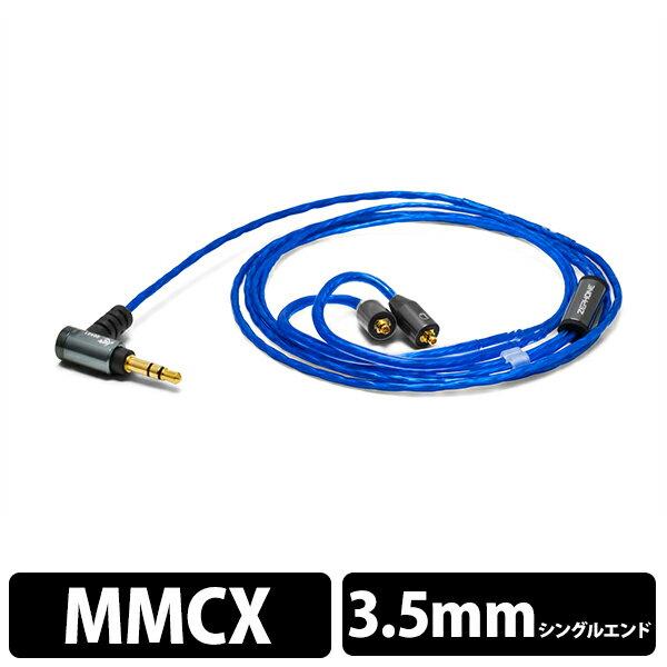 ZEPHONE(ゼフォン) EL-21(Blue Seagull)MMCXケーブル イヤホンリケーブルUltimate Ears UE900 SE535/SE425/SE315/SE215用
