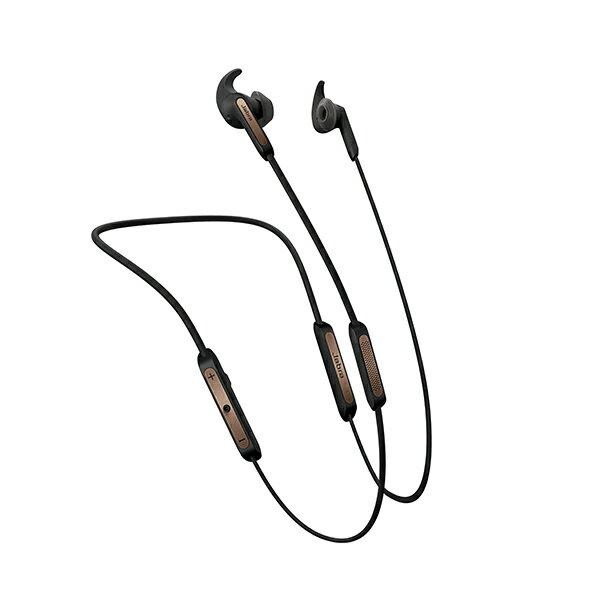 【国内正規品】 防水 ワイヤレス イヤホン Bluetooth イヤホン Jabra ジャブラ Elite 45e Copper Black 【100-98900001-40】 【2年保証】 【送料無料】