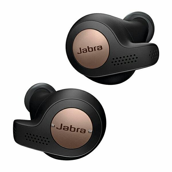 【在庫限り】【国内正規品】 完全ワイヤレスイヤホン Jabra ジャブラ Jabra Elite Active 65t Copper Black【100-99010003-40】 【送料無料】 bluetooth フルワイヤレス 左右分離型 両耳 完全ワイヤレスイヤホン 【2年保証】