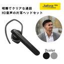 片耳 通話用 Bluetooth マイク付き イヤホン ヘッドセット Jabra ジャブラ TALK 45 Black 【100-99800902-40】 【1年…