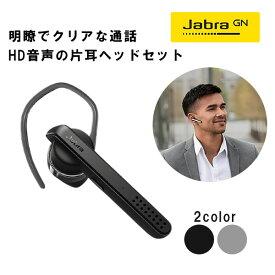 片耳 通話用 Bluetooth イヤホン 無線 ヘッドセット Jabra ジャブラ TALK 45 Black 【100-99800902-40】 【1年保証】【送料無料】テレワーク リモートワーク イヤホンマイク