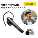 片耳 通話用 Bluetooth イヤホン ヘッドセット Jabra ジャブラ TALK 45 Silver 【100-99800900-40】 【1年保証】【送…