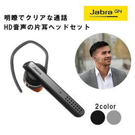 片耳 通話用 Bluetooth イヤホン ヘッドセット Jabra ジャブラ TALK 45 Silver 【100-99800900-40】 【1年保証】【送料無料】テレワーク リモートワーク イヤホンマイク