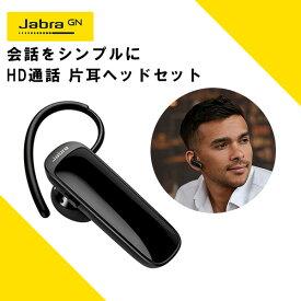 片耳 通話用 Bluetooth マイク付き イヤホン ヘッドセット Jabra ジャブラ TALK 25 【100-92310900-40】 【1年保証】