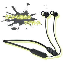 Bluetooth ブルートゥース ワイヤレス イヤホン Skullcandy スカルキャンディー JIB+Wireless Black 【S2JPW-M003】 マイク付き ハンズフリー ZOOM映え リモート会議 【2年保証】