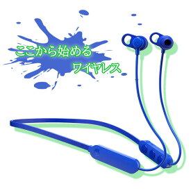 Bluetooth ブルートゥース ワイヤレス イヤホン Skullcandy スカルキャンディー JIB+Wireless BLUE 【S2JPW-M101】 マイク付き ハンズフリー ZOOM映え リモート会議 【2年保証】