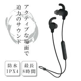 Bluetooth ワイヤレス イヤホン Skullcandy スカルキャンディー JIB+ACTIVE Black 【S2JSW-M003】 リモコン マイク付き【2年保証】【送料無料】