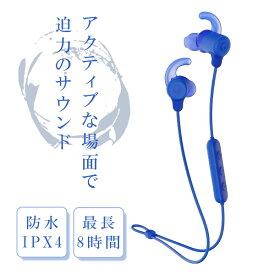 Bluetooth ワイヤレス イヤホン Skullcandy スカルキャンディー JIB+ACTIVE Blue 【S2JSW-M101】 リモコン マイク付き 【2年保証】【送料無料】