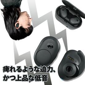完全ワイヤレスイヤホン Skullcandy スカルキャンディー PUSH DARKGRAY/Black 【S2BBW-M716】 Bluetooth ブルートゥース ワイヤレス イヤホン イヤフォン ギフト プレゼント 【2年保証】【送料無料】
