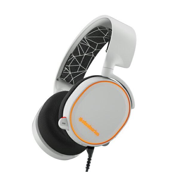 【ポイント2倍】 ゲーミングヘッドセット SteelSeries スティールシリーズ Arctis 5 White ホワイト 【送料無料】 PC/PS4/iPhone/スマートフォン対応