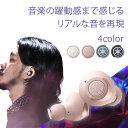 YAMAHA ヤマハ TW-E5A(P) スモーキーピンク 完全独立型 左右分離型 Bluetooth ワイヤ...