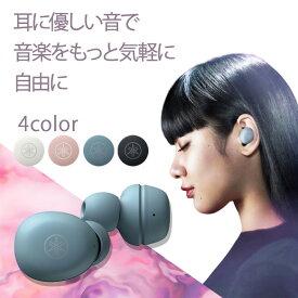 【在庫限り】YAMAHA ヤマハ TW-E3A(A) スモーキーブルー 完全独立型 左右分離型 Bluetooth ワイヤレスイヤホン【送料無料】