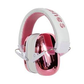 子供向け 防音 イヤーマフ ONANOFF オナノフ BuddyPhones バディホン Guardian Pink キッズ 遮音 聴覚過敏【送料無料】