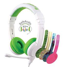 (新製品) ONANOFF BuddyPhones School+ Green ヘッドホン 有線 マイク付き 子供向け オナノフ