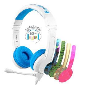 (新製品) ONANOFF BuddyPhones School+ Blue ヘッドホン 有線 マイク付き 子供向け オナノフ