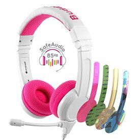 (新製品) ONANOFF BuddyPhones School+ Pink ヘッドホン 有線 マイク付き 子供向け オナノフ