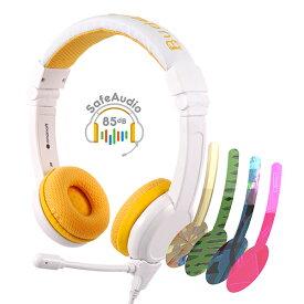 (新製品) ONANOFF BuddyPhones School+ Yellow ヘッドホン 有線 マイク付き 子供向け オナノフ