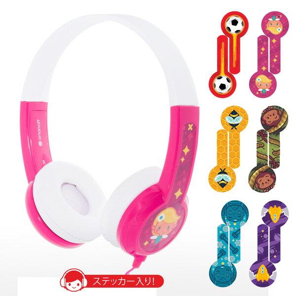 【ポイント10倍】 onanoff オナノフ BuddyPhones Standard Pink(ピンク) かわいい子供用ヘッドホン ヘッドフォン 【店頭受取対応商品】 【1年保証】
