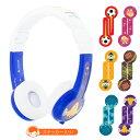 onanoff(オナノフ) Travel BuddyPhones Explore Blue(ブルー) 折りたたみ可能タイプ かわいい子供用ヘッドホン(ヘッドフォン)