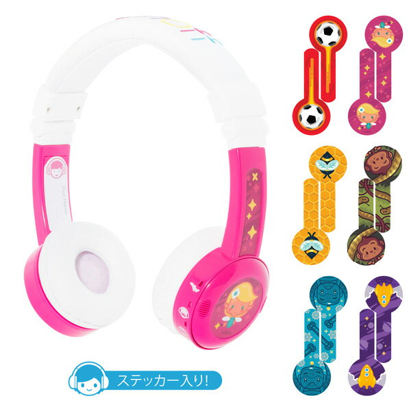 【ポイント10倍】 onanoff オナノフ BuddyPhones InFlight Pink(ピンク) 音量制限切替機能付き かわいい子供用ヘッドホン ヘッドフォン【送料無料】 【店頭受取対応商品】 【1年保証】
